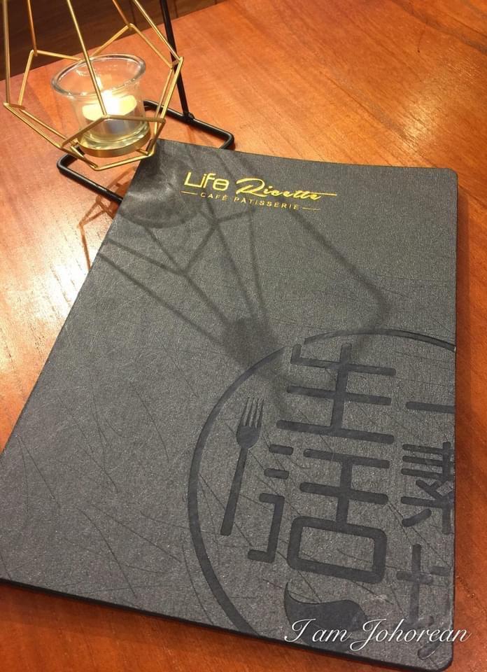 蕎家莊by Life Ricette photo